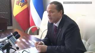 500 кубометров российского газа жители Гагаузии смогут получить по сниженной цене