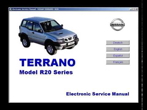 nissan terrano manual de taller service manual manuel rh youtube com nissan terrano ii owners manual nissan terrano ii owners manual