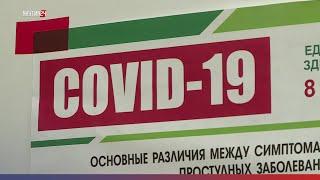 Новостной выпуск в 12:00 от 18.05.20 года. Информационная программа «Якутия 24»