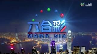 Publication Date: 2019-01-03 | Video Title: 2019.01.03_J2_六合彩(受惠機構: 東華三院)