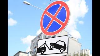 Паркуюсь как хочу или вседозволенность ? 53 военная прокуратура и следственный комитет