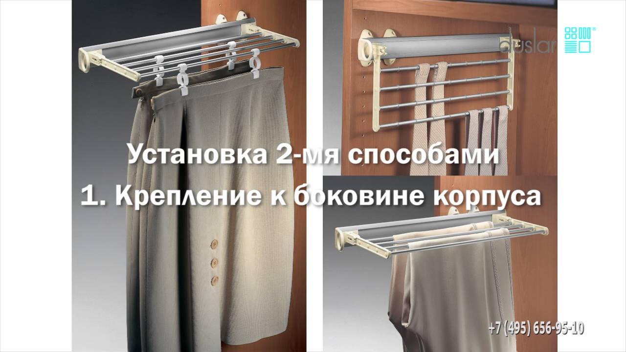 Хранение юбок