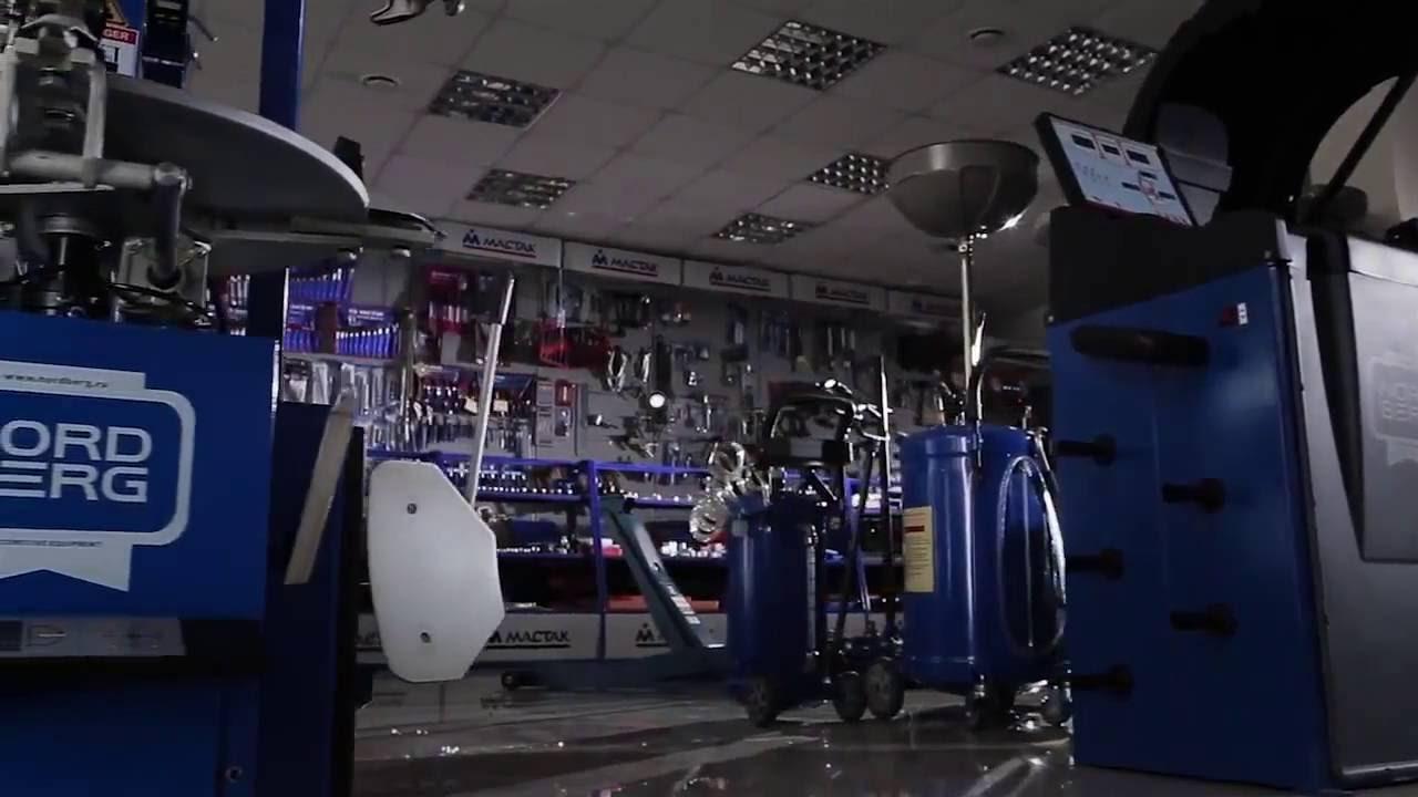 Оборудование для автосервиса 'СнабСТО' AvtoServisInfo - YouTube