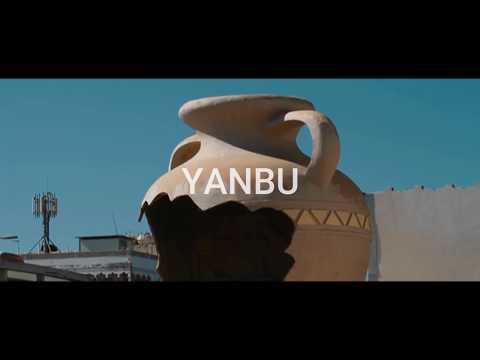 Yanbu - Kingdom of Saudi Arabia | Documentary | Malayalam | Omega TV