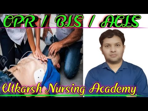 cpr/bls/acls