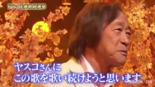 2014/1/22@1番ソングSHOW 在找鬼龍院翔和森友嵐士的合唱影片時看到同節...