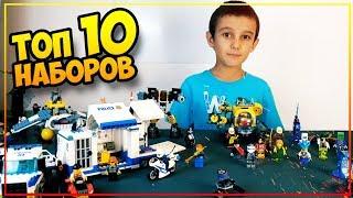ТОП 10 самых КРУТЫХ наборов LEGO