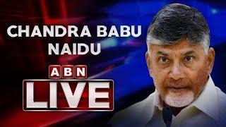 Chandrababu LIVE | Chandrababu Naidu Meeting At Vijayawada | ABN LIVE