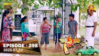 Hathe Kalliya | Episode 298 | 2020-07-10 Thumbnail