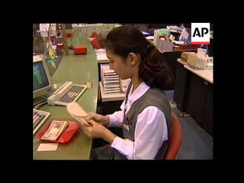 JAPAN: TOKYO: STOCK MARKET DROPS A FURTHER 2.23 PERCENT