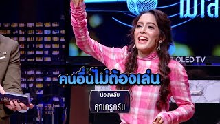 HOLLYWOOD GAME NIGHT THAILAND SS2  22  61