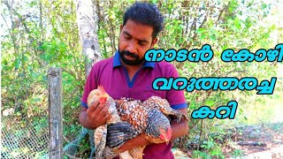 Yummy Country Chicken Recipe Village Style | Village Chicken Curry | Kumbalanghi | OMKV Cooking