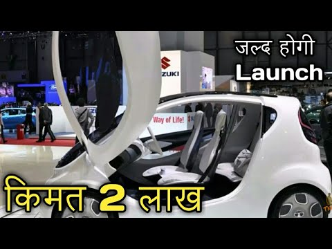 Tata Pixel Price Launch Date Top Speed And Mileage In India Hindi 2018