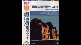 """If the monthly salary increases"", World War II-era japanese pop [""..."