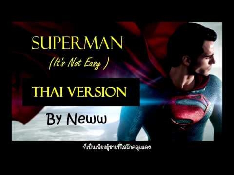 [Thai Ver] SUPERMAN (It