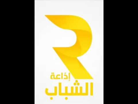 Radio Jeunes Tunisie