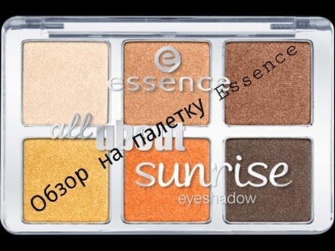 Обзор на палетку Essence All about sunrise thumbnail