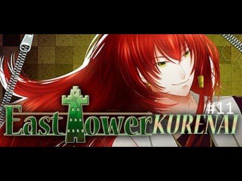 Let's Play East Tower - Kurenai #11 Ich will als Mann leben