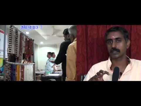 About Rudraksha