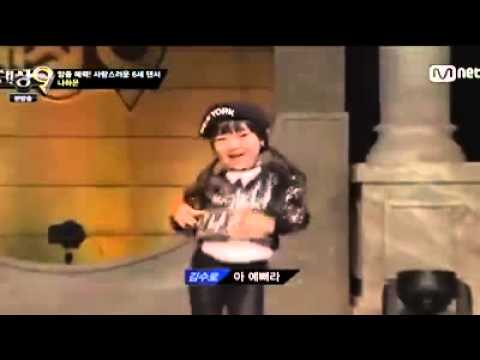 Niña japonesa baila Exelentemente Gracioso