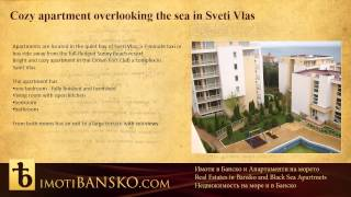 Bulgarian Property - Cozy Apartment Overlooking The Sea In Sveti Vlas