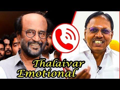 ரொம்ப நாள் கழிச்சு ஒரு வெற்றி Rajini Emotional Phone Call | Petta | SuperStar