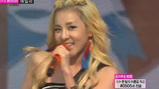 [HOT] 2NE1 - Falling in love, 투애니원 - 폴링 인 러브, Music core 20130727