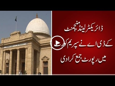 CapitalTV; Director Land Management of KDA submits report in Supreme Court