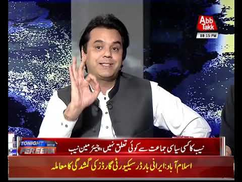Tonight With Fereeha Ep 901 – 17 Oct 2018, NAB are in Unholy Alliance Shehbaz