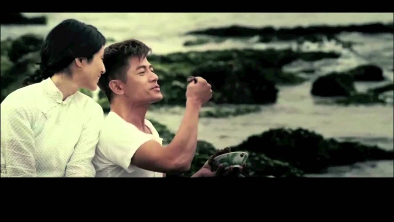 Floating City Reel Asian 2012 Official Selection Floating City YouTube