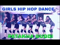 girls hip hop dance | SONG PATAKHA GUDDI  | choreography shreekant ahire bappa excel dance complex