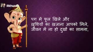 Ganesh Chaturthi Shayari In Hindi 2020 💖 गणेश चतुर्थी शायरी Ganpati Shayari 💖