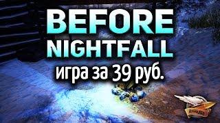 Стрим - Before Nightfall - Игра за 39 руб.