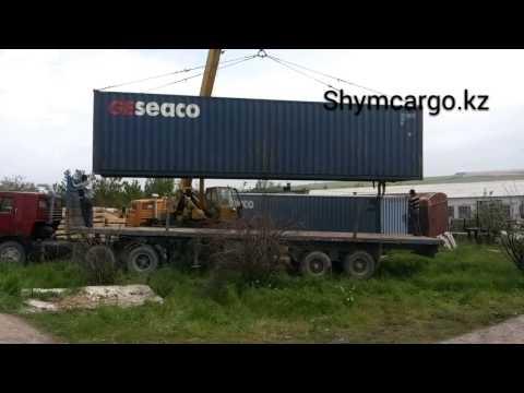 Перевозка контейнеров с Шымкарго. Кран, Шаланда,