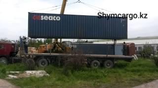 Перевозка контейнеров с Шымкарго. Кран, Шаланда,(ТОО Шымкарго осуществляет перевозку грузов по РК и СНГ., 2014-04-28T13:03:28.000Z)