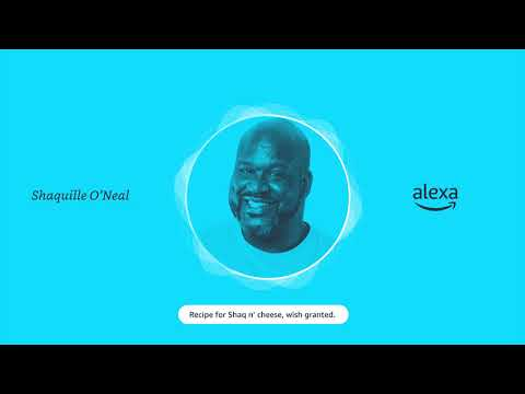 Shaquille O'Neal Celebrity Personality Intro Sound Clip