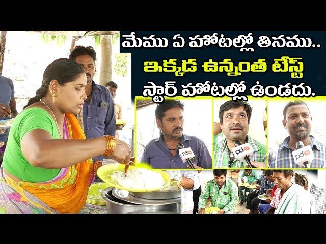 Famous Aunty Roadside Meals Hyderabad   ఇలాంటి దగ్గర ఒక్కసారైనా భోజనం చేస్తే మీరు ఏ హోటల్లో తినరు