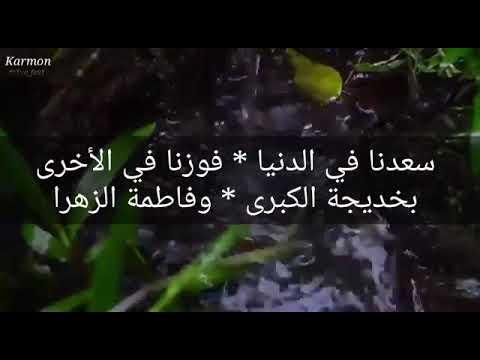 Shalawat Sayyidah Khodijah Kubro