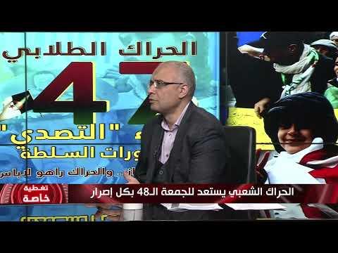 مشاورات ولقاءات تبون في ميزان الحراك ومطالبه