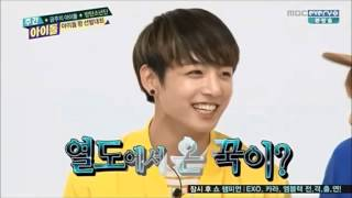 Download Video [ENG] Jungkook's acting in WEEKLY IDOL cut MP3 3GP MP4