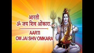 FULL OM JAI SHIV OMKARA AARTI, BEST SHIV AARTI COLLECTION By Vedatmana TV MAHASHIVRATRI Vedatmana TV