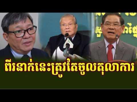 Cambodia Radio News: VOA Voice of Amarica Radio Khmer Morning Wednesday 06/21/2017