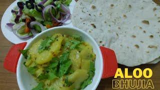 Aloo ki bhujhia wİth zeera Recipe|Breakfast ideas|How to make potato curry |Zeera Aloo Recipe|