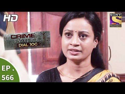 Crime Patrol Dial 100 - क्राइम पेट्रोल - Malvani Double Murder Case - Ep 566 - 7th Aug, 2017
