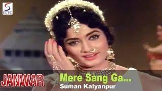 Bhappi Sonie Starring Shammi Kapoor — BCMA