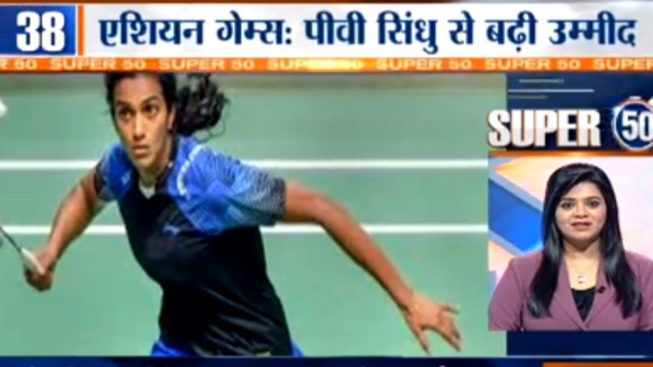 Asian Games 2018: PV Sindhu enters women's single badminton final