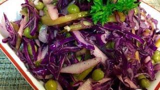 Салат из краснокачанной капусты  Пошаговый рецепт