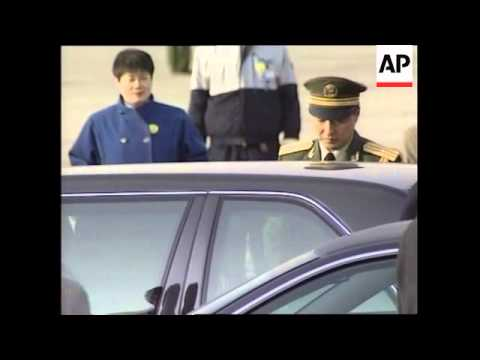 Pakistan president arrives in China