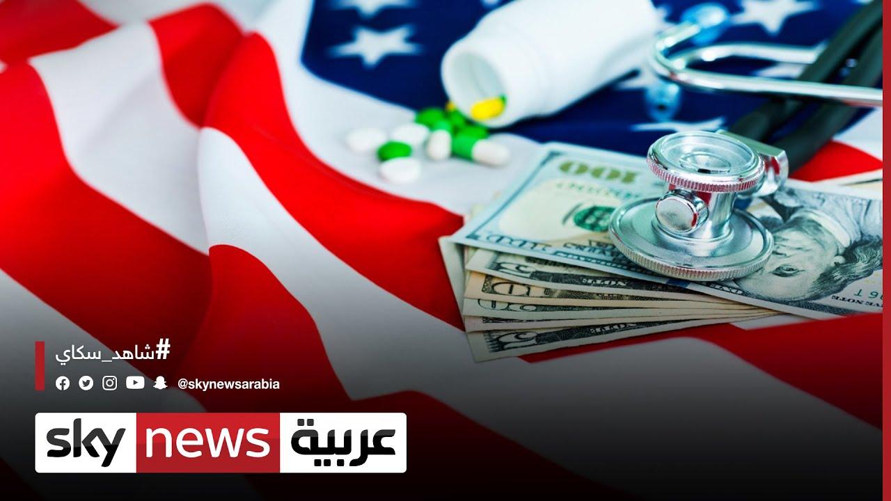 أحمد نجم: الفيدرالي طمأن الأسواق ومنحها خارطة طريق للمستقبل | #الاقتصاد  - نشر قبل 7 ساعة