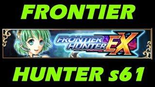 Frontier Hunter Season 63! | Brave Frontier